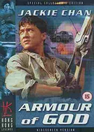 image of drama Armour of God (1986) [CDRAMA]